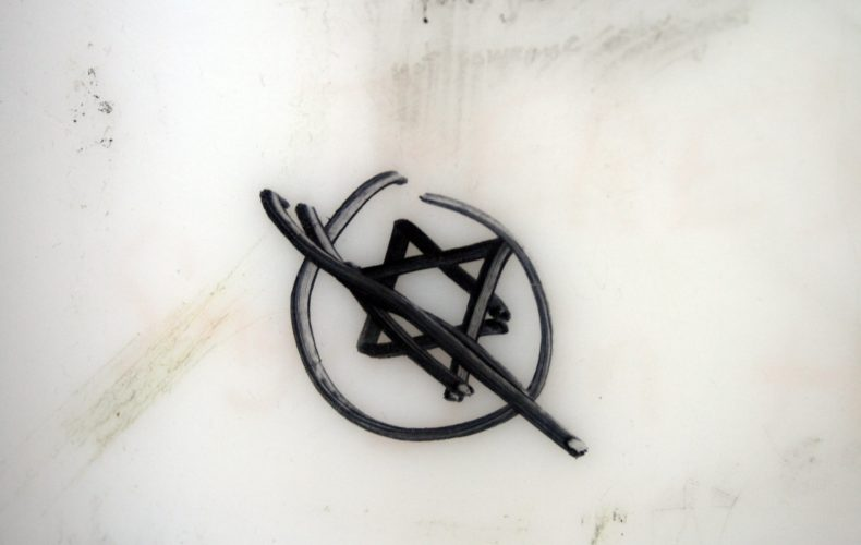 Glöm inte dagens antisemitism den 9:e november